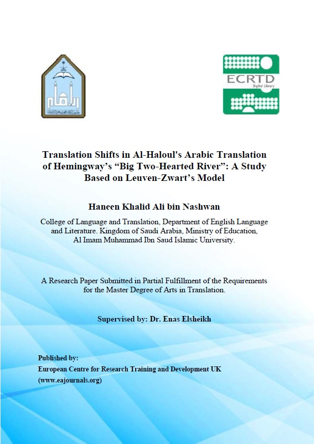 Translation Shifts In Al Haloul S Arabic Translation Of